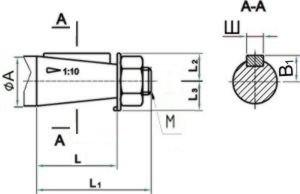 Редуктор червячный одноступенчатый универсальный, тип 1Ч. 1Ч-160. Присоединительные размеры коническогоо выходного вала.