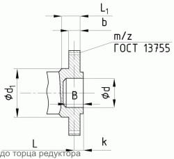 Редуктор цилиндрический двухступенчатый крановый тип РМ. РМ-250. Присоединительные размеры выходного ( тихоходного ) вала в виде зубчатой полумуфты.