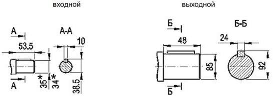 Редуктор цилиндрический, вертикальный, трехступенчатый, крановый. Тип В. В-400. Геометрические размеры быстроходного (входного) и тихоходного (выходного) валов.
